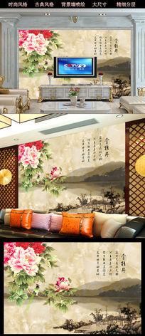 中式大理石赏牡丹电视背景墙