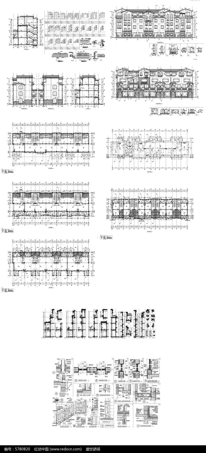 图纸住宅建筑别墅dwg素材下载_图纸CAD户型cad施工图怎么画图片