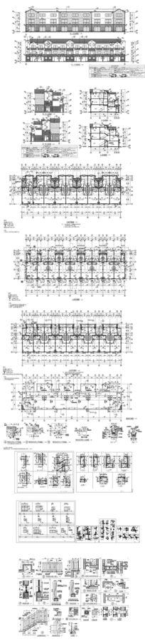 住宅建设户型设计图纸