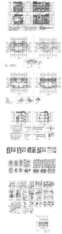 别墅住宅户型CAD施工图