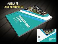 创意画册封面设计模板