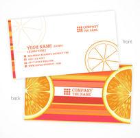 黄色创意水果名片