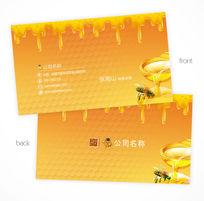黄色清新创意蜂蜜名片