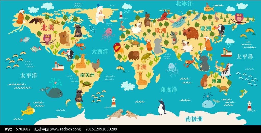卡通动物世界分布图
