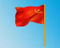 蓝天下飘扬的党旗