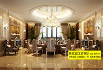 欧式豪华别墅餐厅3D模型