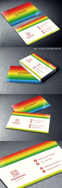 七色彩虹幼儿园名片设计