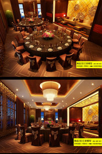 中式风格酒店餐厅包间3dmax装修效果图