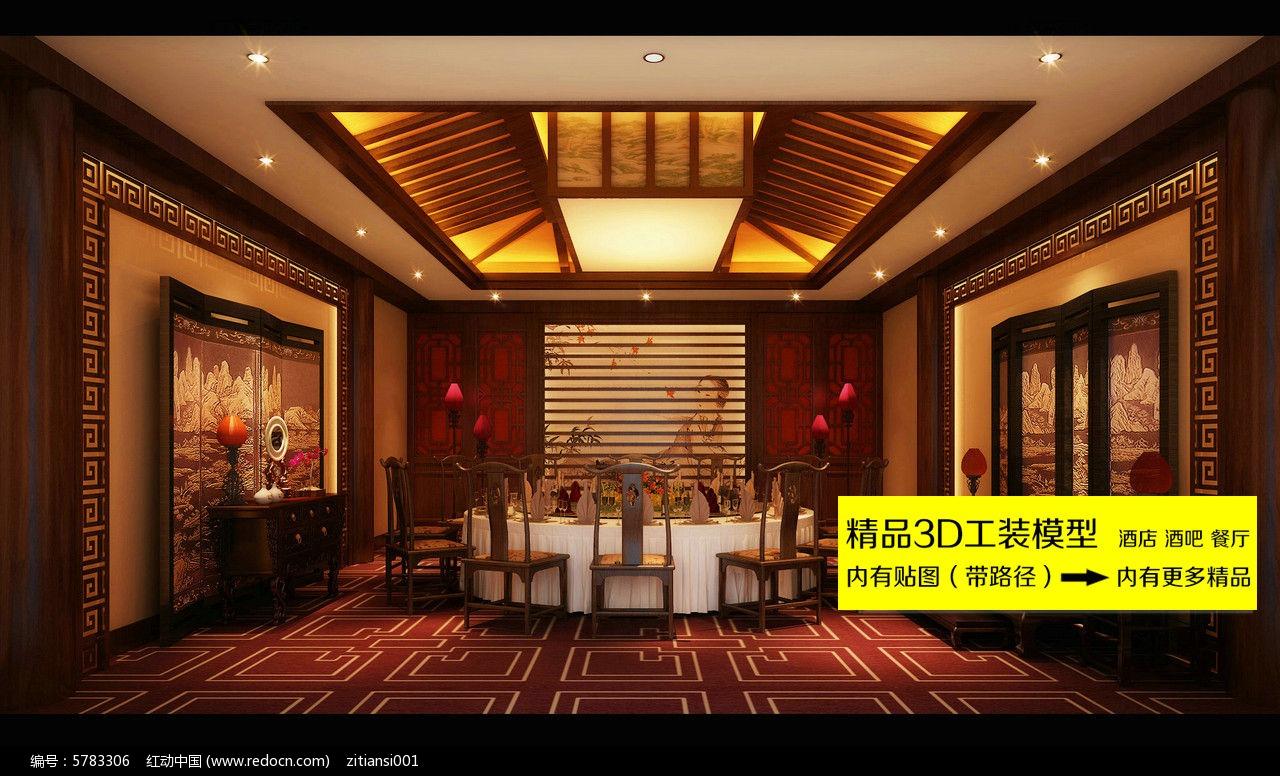 中式酒店餐厅包间3dmax 装修效果图图片
