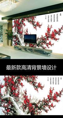 中式水墨梅花国画电视背景墙