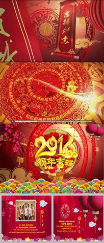 2016猴年春节贺卡明信片视频ppt