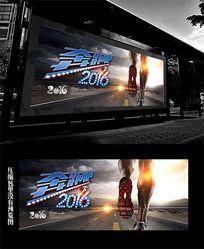 2016霓虹字体创意海报