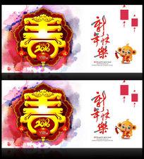 2016中国风猴年春节设计