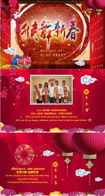 大气猴舞春节贺卡明信片视频ppt模板