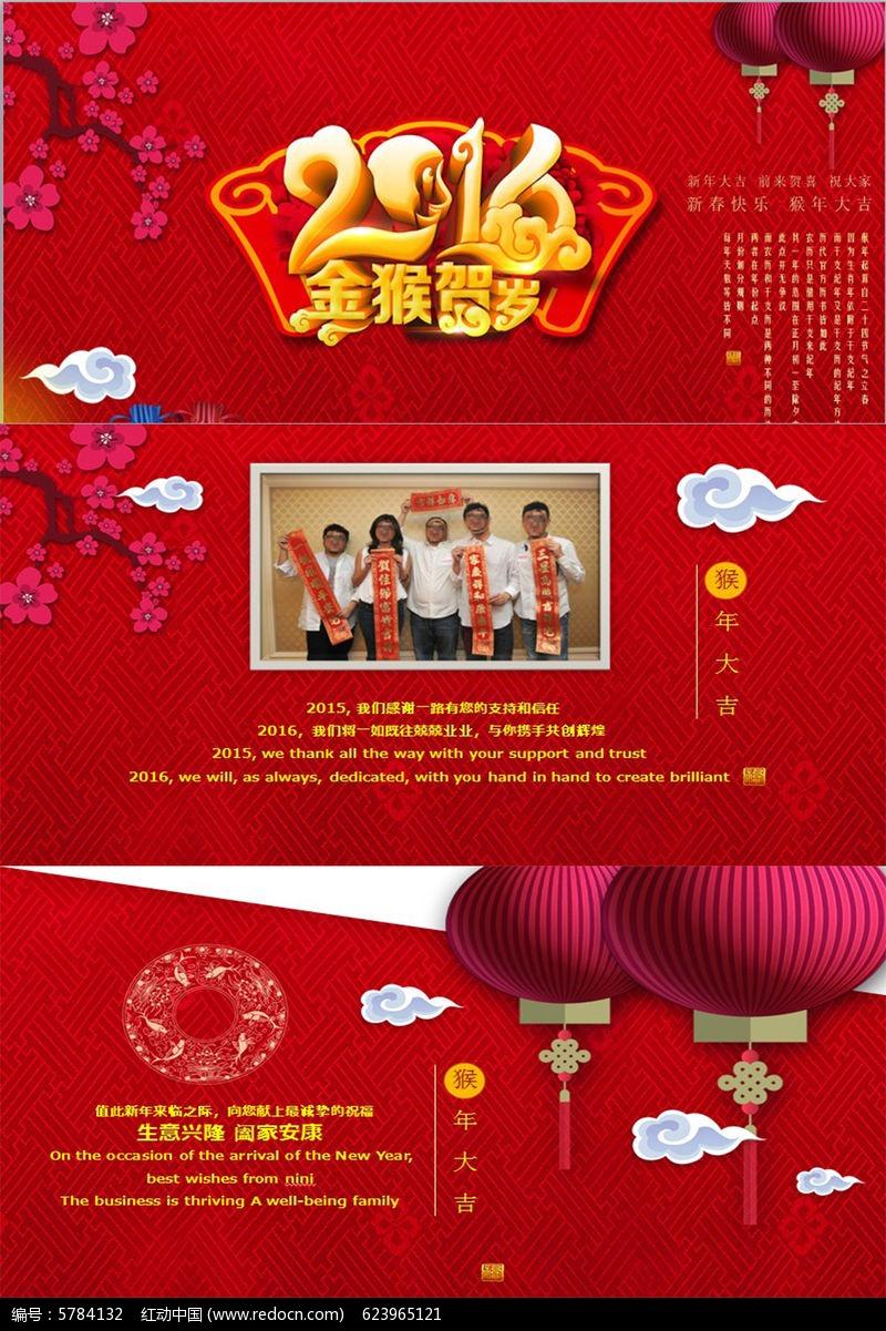 新春 明信片