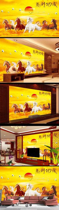 金色背景马到成功电视背景墙
