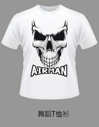 骷髅头舞蹈白色T恤衫