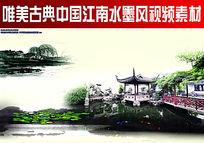 唯美古典中国江南水墨风亭子荷塘鱼群戏水视频素材