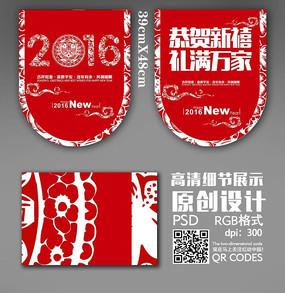 新年剪纸简洁吊旗