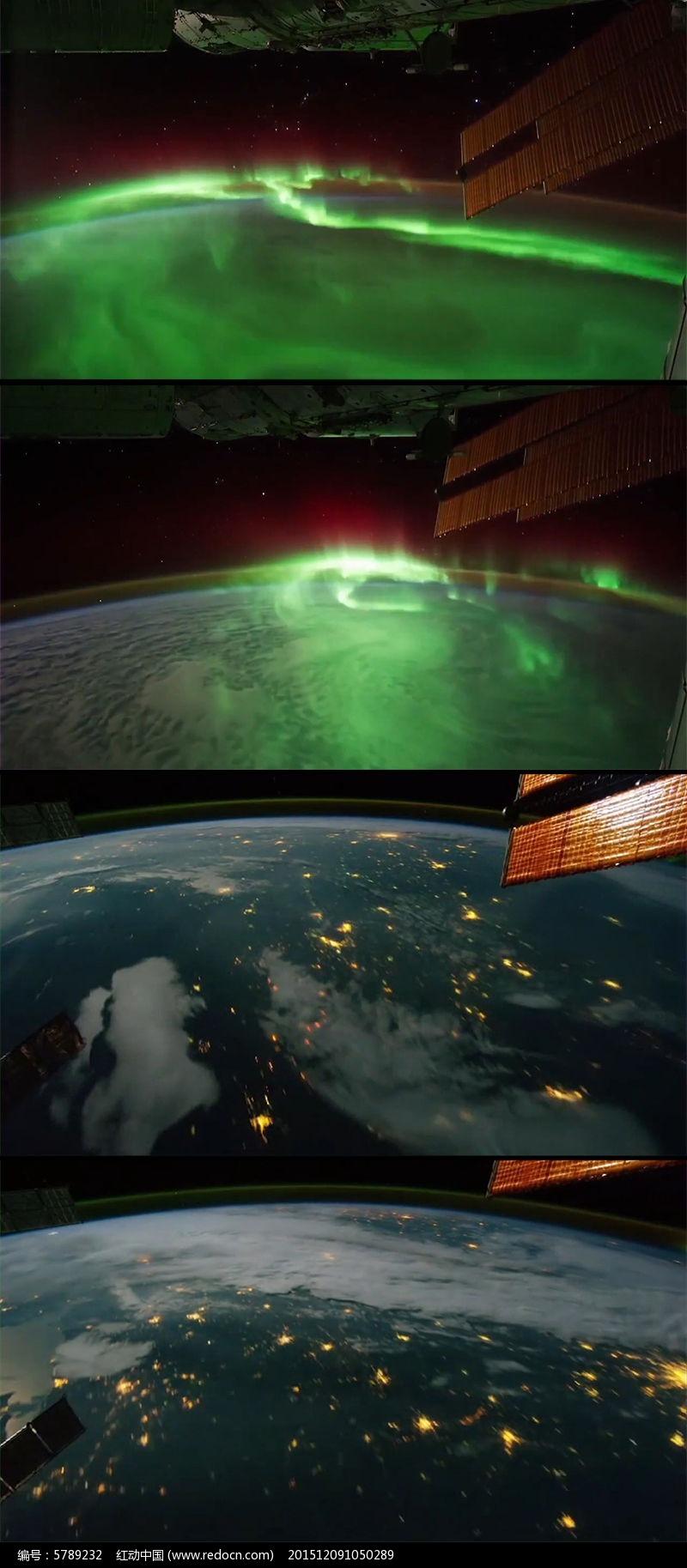 宇宙空间站观赏地球极光实拍素材