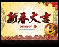 中国风新春大吉节日背景设计