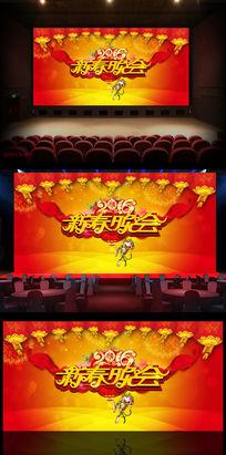 最新2016猴年舞台背景新年春节晚会背景