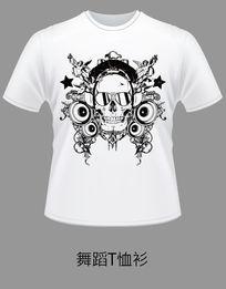 白色创意骷髅头舞蹈T恤衫
