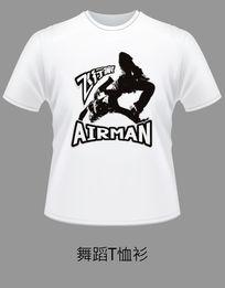 白色炫动舞蹈T恤衫