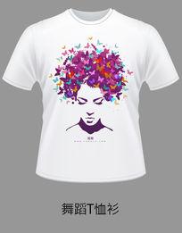 彩色创意舞蹈T恤衫 PSD