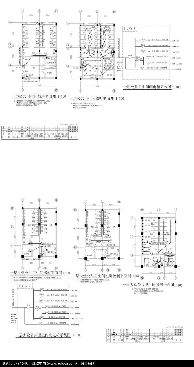 公共厕所CAD平面图图片素材复杂cad图图片