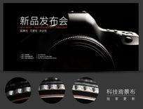 黑色高端大气相机新品发布会