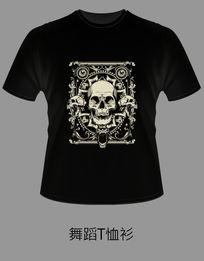 炫酷骷髅头黑色舞蹈T恤衫