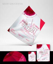 时尚开业海报白色简洁红色质感海报设计