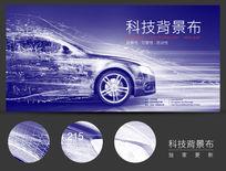 紫色突破汽车科技背景