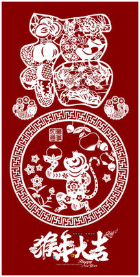 红色剪纸中国风海报
