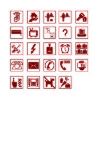酒店图标 CDR