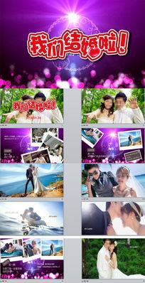 浪漫紫色创意婚礼片头视频ppt模板下载