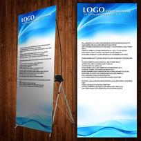 蓝色企业X展架易拉宝设计模板
