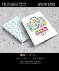 旅游手册封面设计