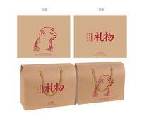 牛皮纸猴年礼品盒包装设计 CDR