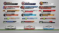 球篮球体育赛事播报字幕条包装AE模板