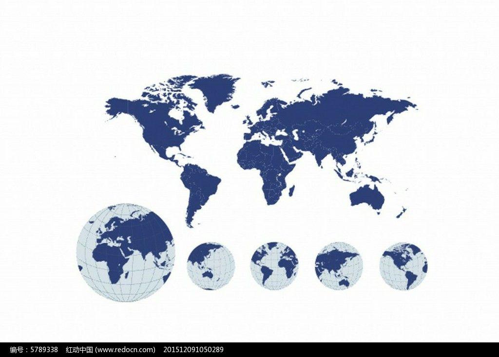 深蓝色世界地图地球仪