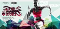 时尚美女跑步健身运动海报
