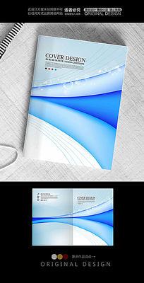 时尚现代科技画册封面设计模板