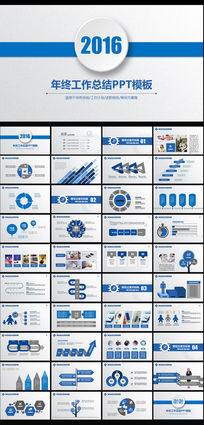 新年计划框架完整年终工作总结PPT图片下载