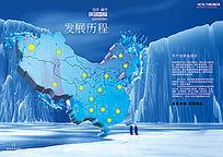 中国地图分布图