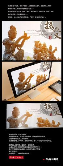 中国风禅意生活桌面壁纸