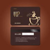 大气简约质感咖啡会员卡