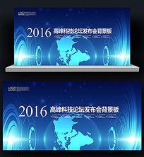 高端科技IT数码展板PSD背景图