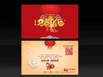 猴年海报新年贺卡